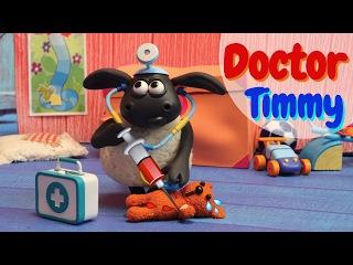 Барашек Тимми : Игра доктор Укол!