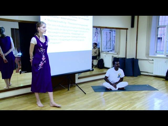 Терапевтическая йога ДЫХАНИЕ (видеоурок)