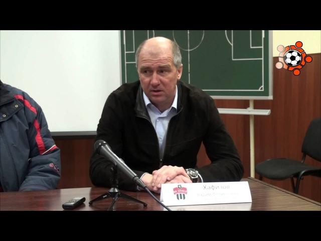 Пресс-конференция после матча ФК Солярис - ФК Химки