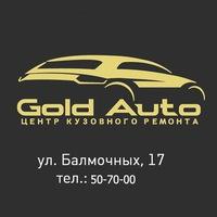 goldavto_lipetsk