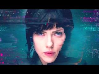 Призрак в доспехах (ТВ ролик «Digital Mind») - Ghost in the Shell