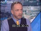 Час Пик Олег Сысуев (22.01.1998)