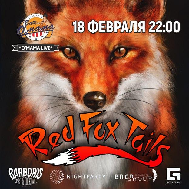 18.02 Red Fox Tails в BARak O'MAMA