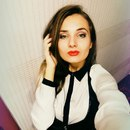 Людмила Чёрная фото #13