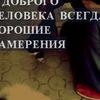 Феруза Ахмедовна