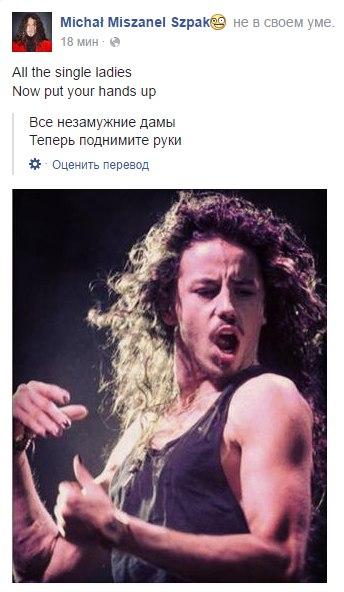 Секси бек джастин перевод