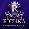"""Ресторанно-гостиничный комплекс """"RICHKA"""""""