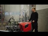 Aqua Cutter-самый маленький робот для гидроразрушения бетона
