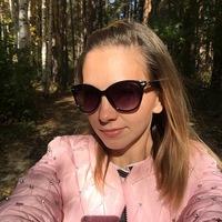 Ирина Сереброва