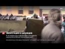 В Донецке жители северной части города покидают свои дома из-за ОБСТРЕЛОВ СО СТОРОНЫ УКРАИНЫ