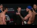 Алан Жубан VS Майк Перри - взвешиваниебитва взгядов | Alan Jouban vs Mike Perry - Weigh In Face-Off