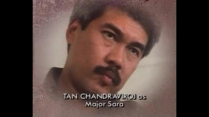 Бангкок Хилтон/Bangkok Hilton (1989) Вступительные титры