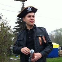 Аватар Александра Ворончихина