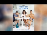 Важная мама (2015) | Significant Mother