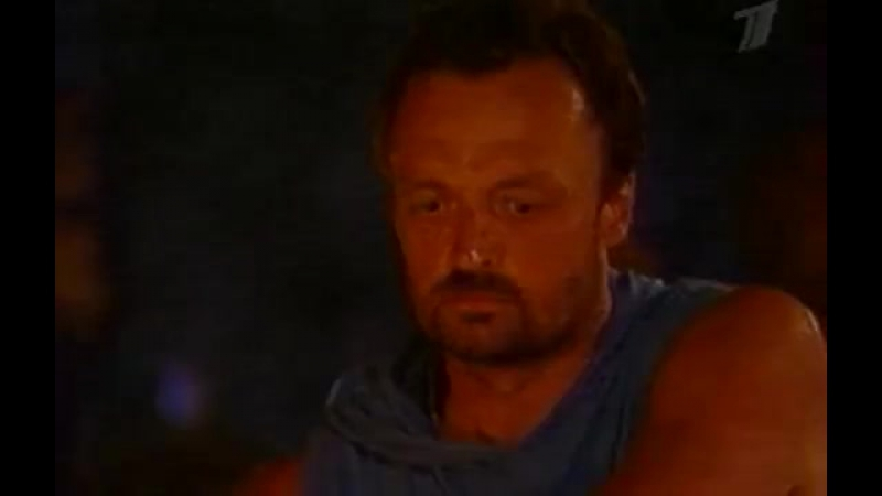 Последний Герой (Первый канал, 2003)3 сезон. 5 серия