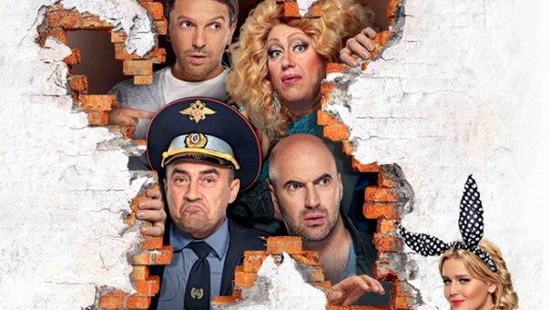 государственная граница 2014 смотреть онлайн сериал