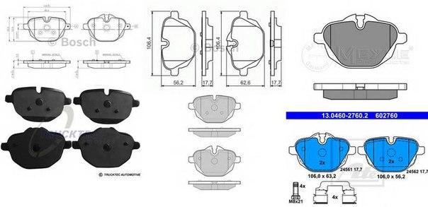 Комплект тормозных колодок для BMW i8