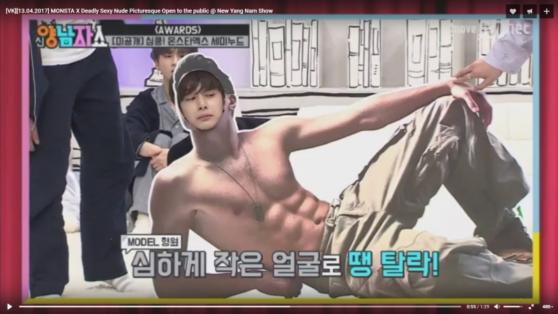 [VK][13.04.2017] MONSTA X Deadly Sexy Nude Picturesque Open to the public @ New Yang Nam Show