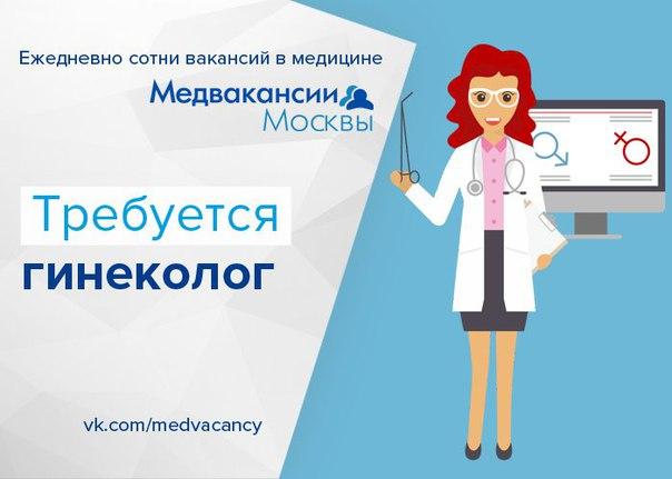 центр акушерства гинекологии и репродукции