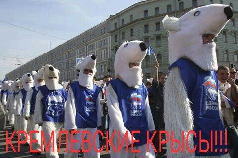 ОБСЕ прорабатывает новые подходы к переговорам в Минске. Надеемся, они будут иметь эффект, - Сайдик - Цензор.НЕТ 9826