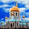 Калачевская епархия