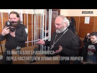 Блогер Соколовский