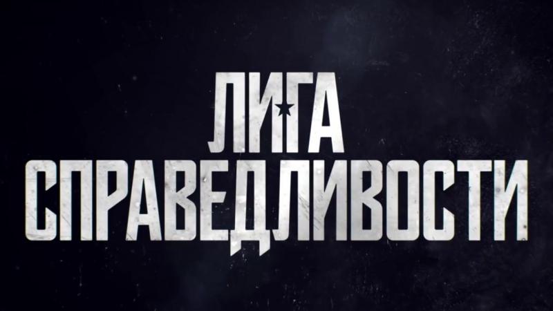 Dunder League Trailer (2017)