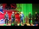 Концерт к годовщине Курской битвы