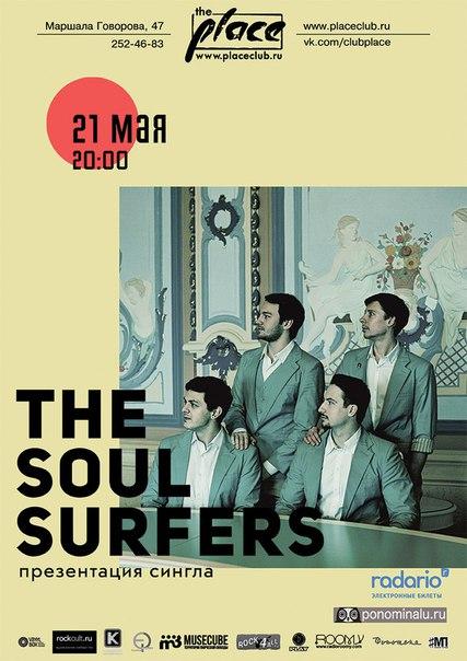 21.05 THE SOUL SURFERS в клубе The Place.