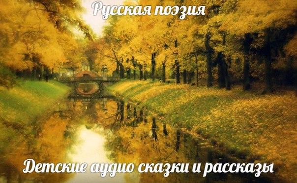 пушкин анчар читать