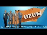 Uzum 1-mavsum (1-qism)  Узум 1-мавсум (1-кисм)