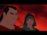 Mulan - The Burned Out Village