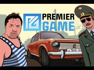 Premier Game Trailer