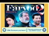 Uzbek kino
