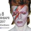 "David Bowie is | ККТ ""Космос"" | 13.01-15.01"
