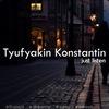 Tyufyakin Konstantin | Piano music / Composer