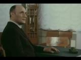 «Главный конструктор» (1980)