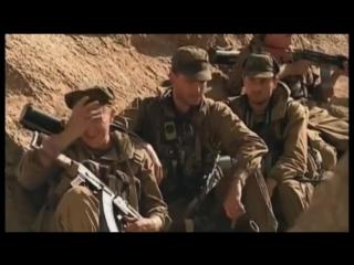Посвящается воинам-афганцам (на туркменском)