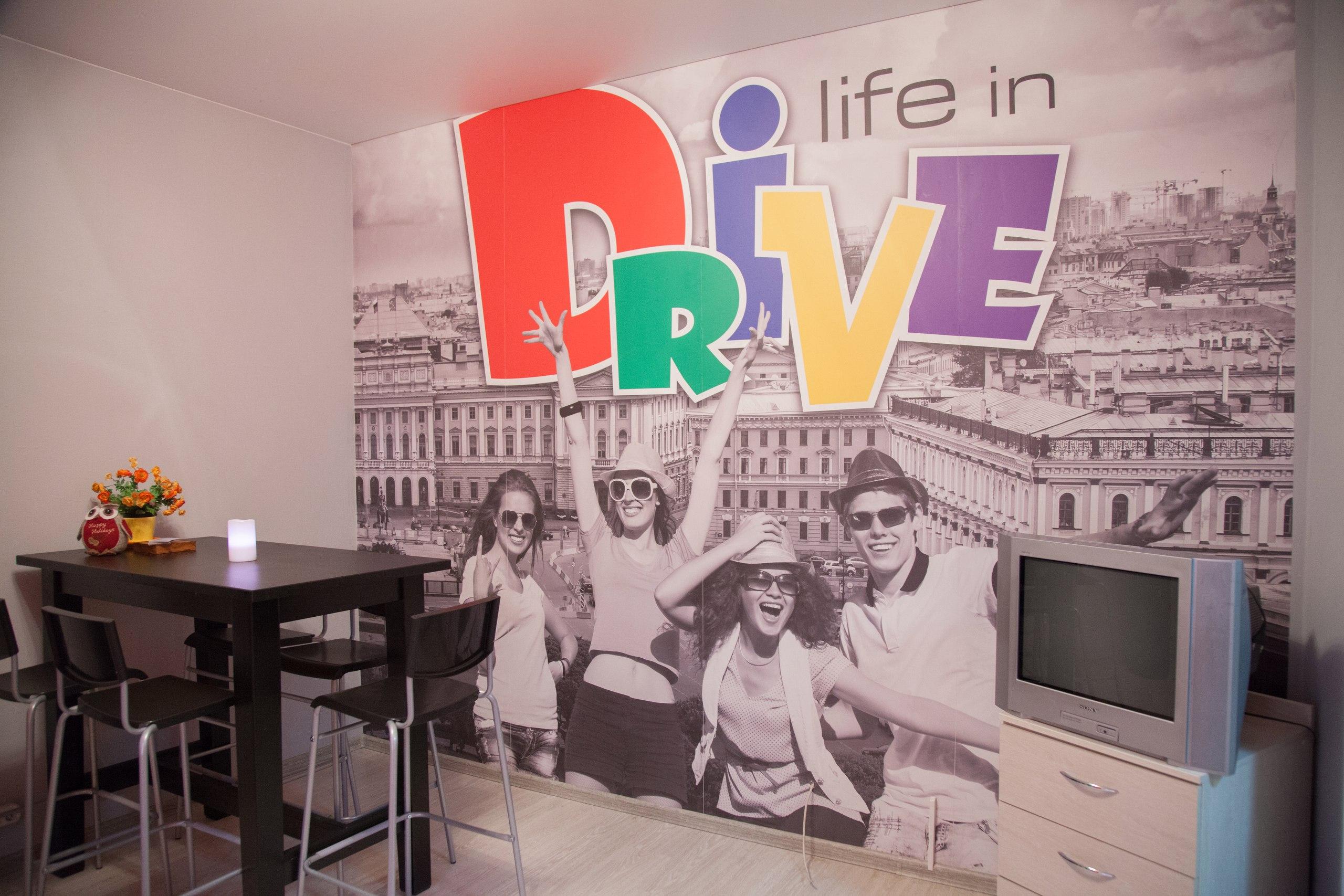 Дешевый хостел Drive в Питере по отличным ценам