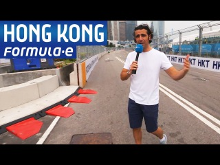 HKT Hong Kong Track Guide With Dario Franchitti - Formula E