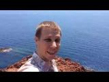 Прогулка по краю скалы. Лазурный берег Франции. Взгляд с высоты более 100 метров.
