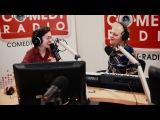 Сева Москвин и Марина Кравец - Eros Ramazzotti-А вторяки не чай (Бутырка)
