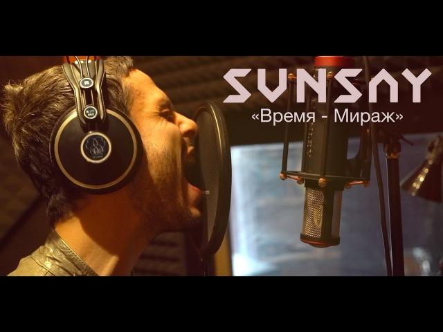 SunSay - Время - Мираж (запись) Выше Головы 2016 [rap.ua]