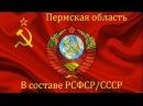 Что ждёт судей, служащих ФССП РФ и их родичей!