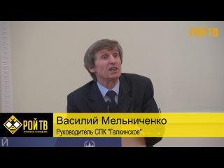 Клизма для экономики России. Правдоруб Василий Мельниченко