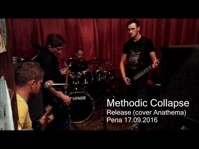 Methodic Collapse на репе Release 17 09 2016