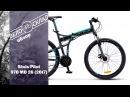 Обзор велосипеда Stels Pilot 970 MD 26 (2017)