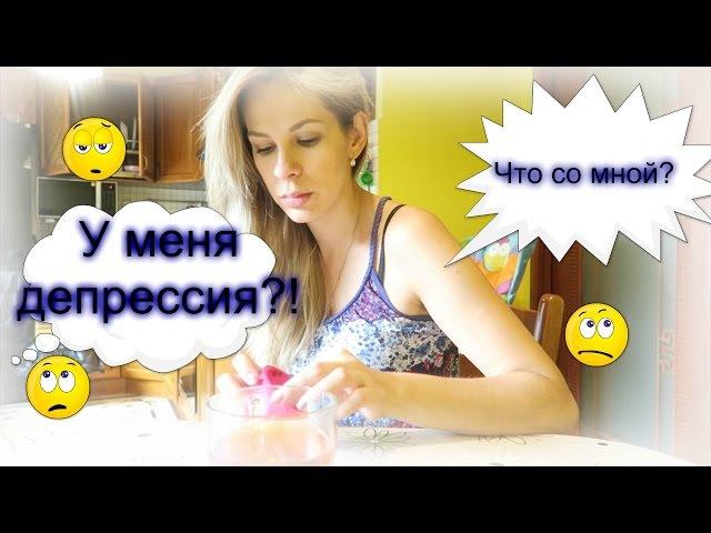 VLOG|| Перестрелка в Алматы, Плохое настроение,готовлю пп кексы,крутой заказ с www.flip.kz