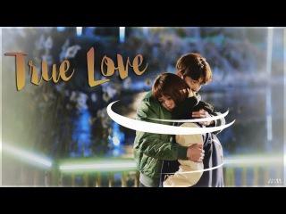 Bok joo ✘ joon hyung • true love?