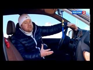Золотая Гранта (Gold Granta) Россия 2 Всё включено)